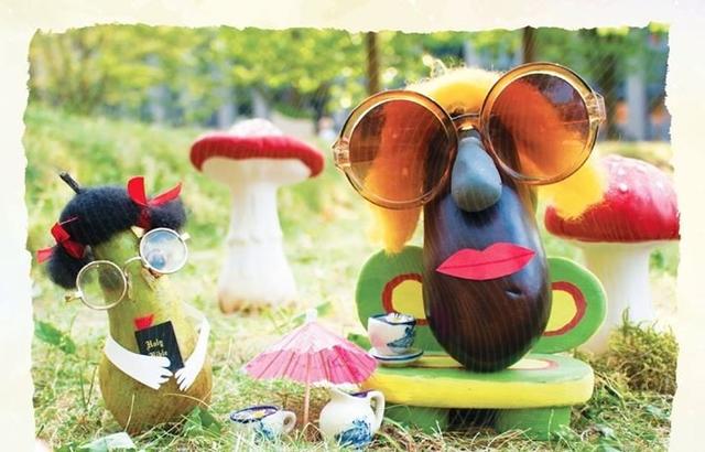 Party Flyer Le Boule de Boule 23 Sep '17, 23:00