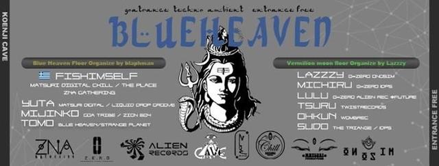Party Flyer Blue Heaven 1 Dec '17, 23:00