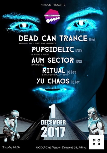 Party Flyer New Psytrance Generation by Ntheon 1 Dec '17, 23:30