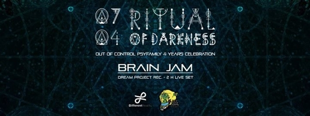 Party Flyer Ritual of Darkness: Out of Control 4 years celebration + After 7 Apr '18, 23:00