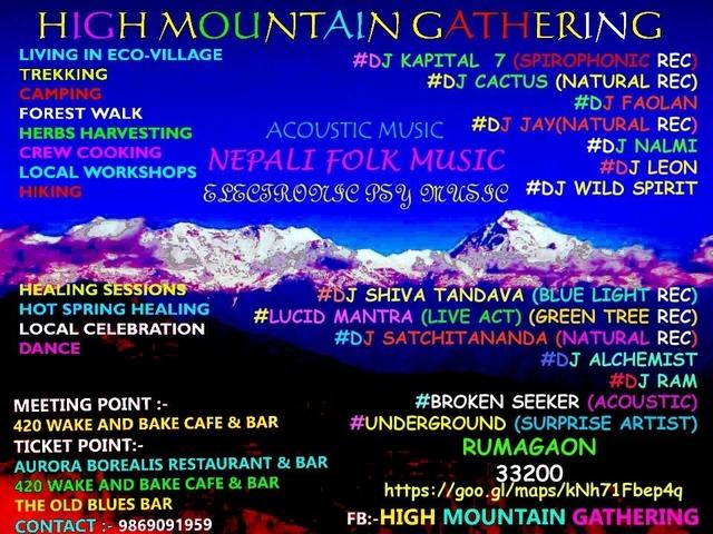 High Mountain Gathering 12 Apr '18, 08:00
