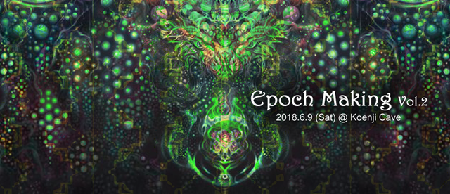 Party Flyer Koenji CAVE Presents ≪≪ Epoch Making Vol.2 ≫≫ 9 Jun '18, 22:00