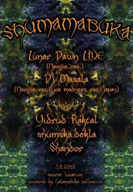 Party Flyer SHUMAMABUKA 3 Aug '18, 20:00