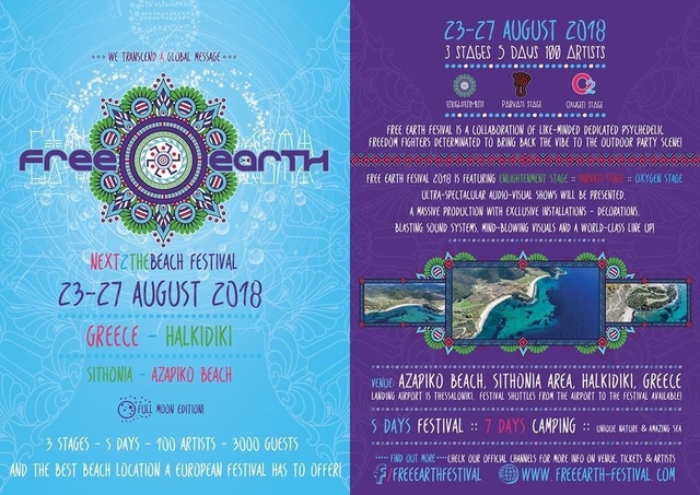 Party Flyer Free Earth Festival, 23 - 27 August 2018 23 Aug '18, 01:00