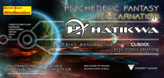 Party Flyer Psychedelic Fantasy Reincarnation 5 Oct '18, 22:30