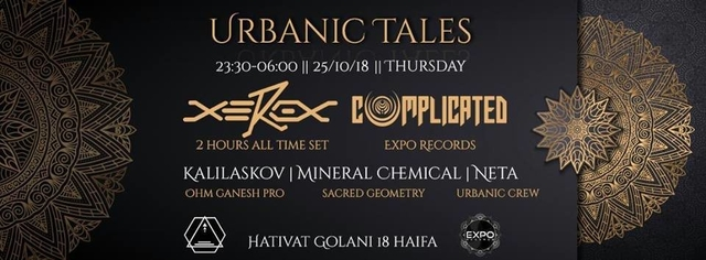 Party Flyer Urbanic Tales Presents: True Psychedelic Story 25.10 25 Oct '18, 22:00