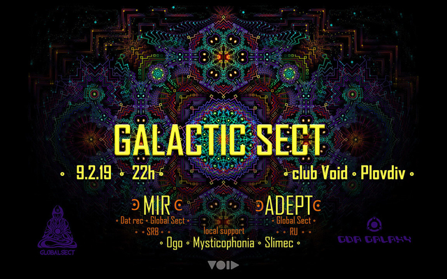 Party Flyer GALACTIC SECT 9 Feb '19, 22:00