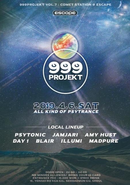 Party Flyer 999Projekt Psytrance Party Vol.7 @ Escape 6 Apr '19, 22:00