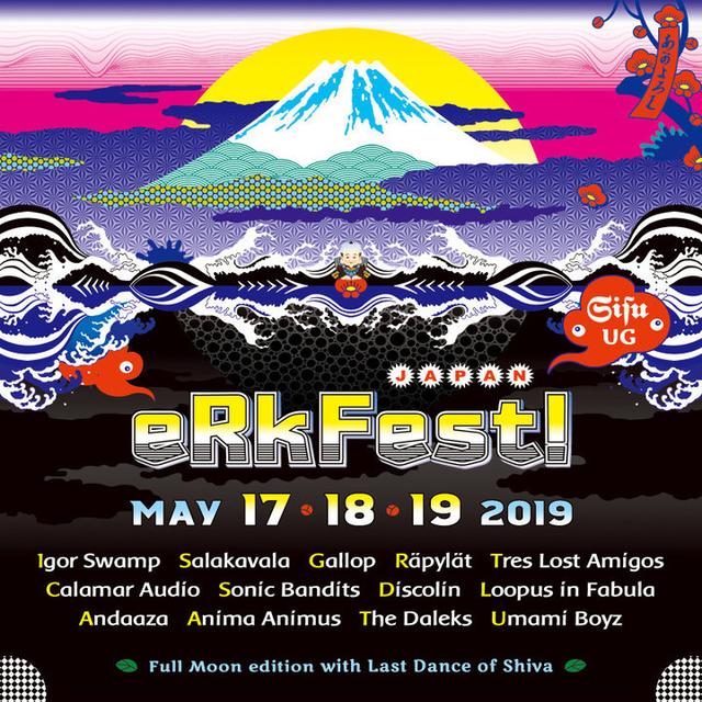 Party Flyer eRkFest!   Japan 2019 17 May '19, 21:00