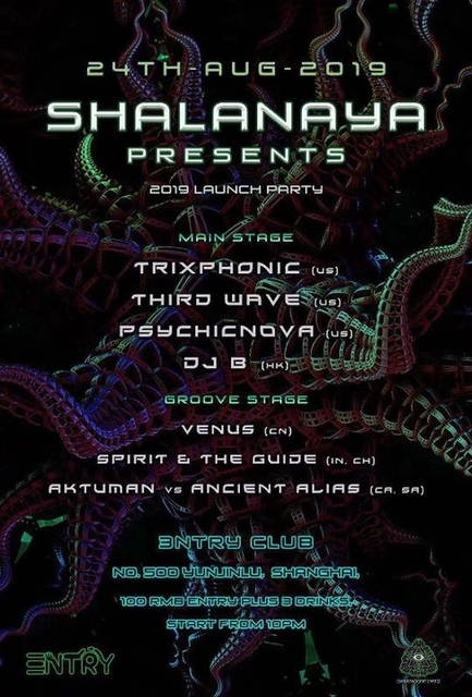 Party Flyer Shalanaya 2019 Launch Party 24 Aug '19, 22:00