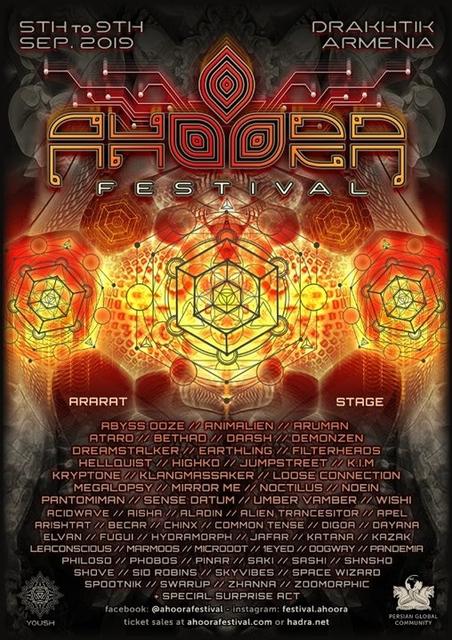 Party Flyer Ahoora Festival 2019 5 Sep '19, 17:00