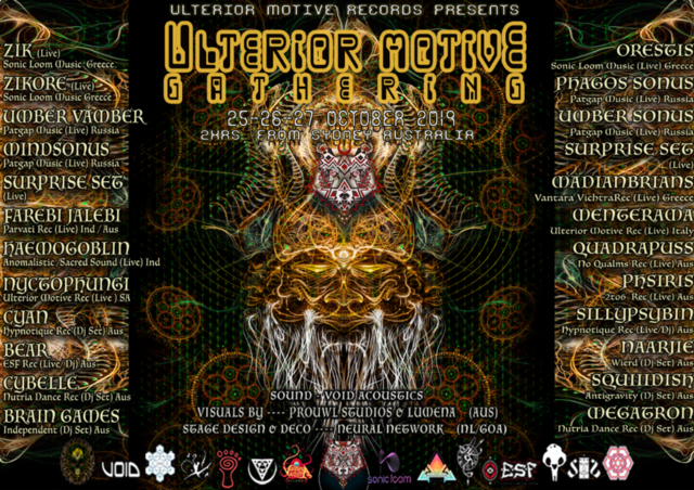 Party Flyer Ulterior Motive Gathering 2019 25 Oct '19, 17:00