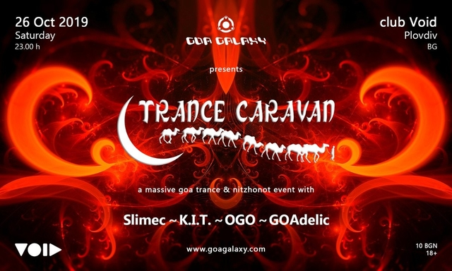 Party Flyer TRANCE CARAVAN 26 Oct '19, 23:00