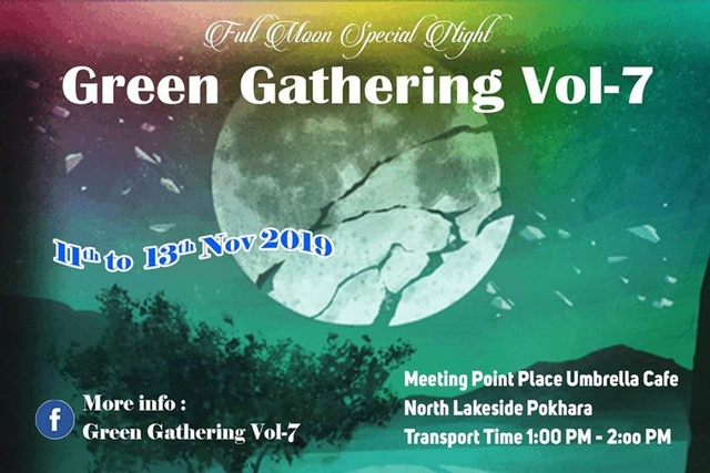 Green Gathering Vol-7 11 Nov '19, 11:30