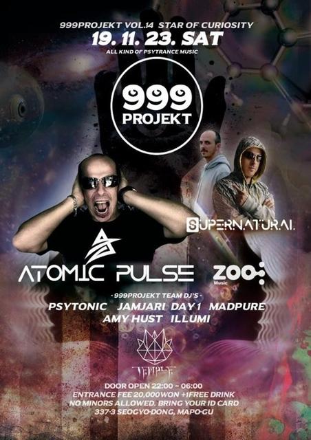 Party Flyer 999Projekt Vol.14 @ TEMPLE 23 Nov '19, 22:00