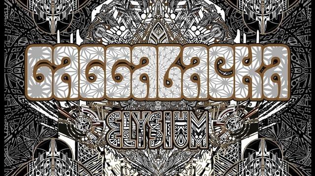 Party Flyer Gagga`s Elysium 31 Dec '19, 23:00