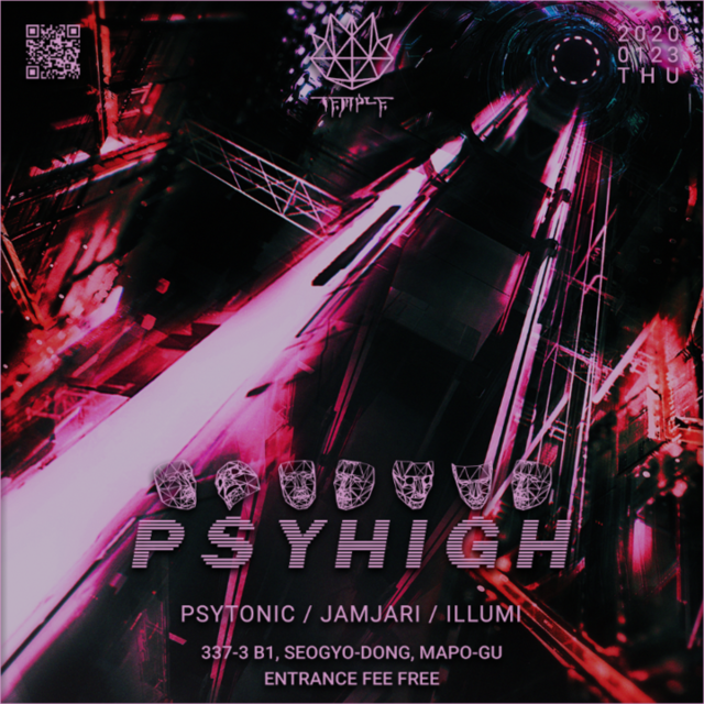 Party Flyer PSYHIGH 23 Jan '20, 22:00
