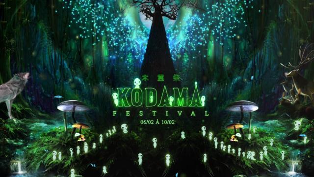 Kodama Festival 2020 6 Feb '20, 11:00