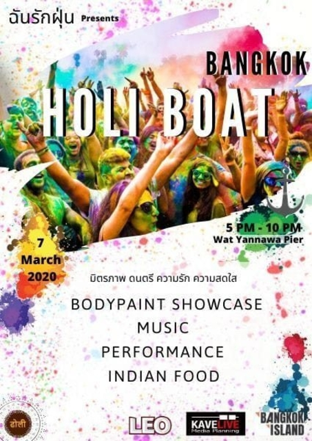Party Flyer Holi Boat 7 Mar '20, 17:00