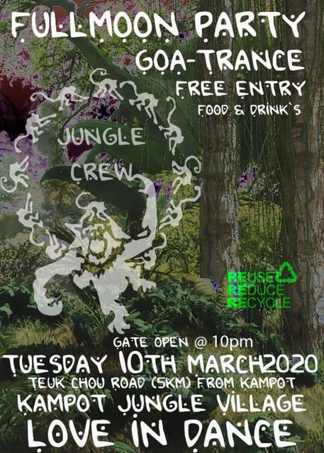 Party Flyer Love in dance - Jungle crew 10 Mar '20, 22:00