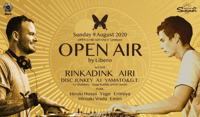 Party Flyer Open Air by Libero 9 Aug '20, 23:00