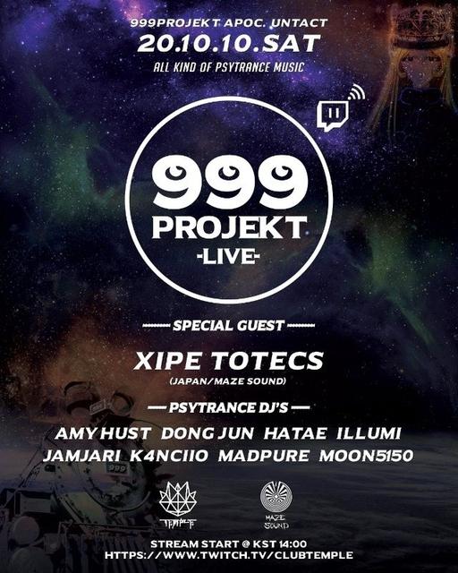 Party Flyer 999projekt Apoc. 10 Oct '20, 14:00