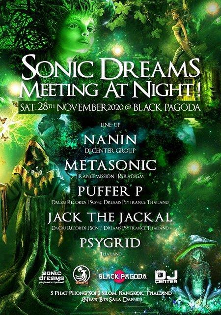 Party Flyer Sonic Dreams Meeting at Night ! 28 Nov '20, 20:00