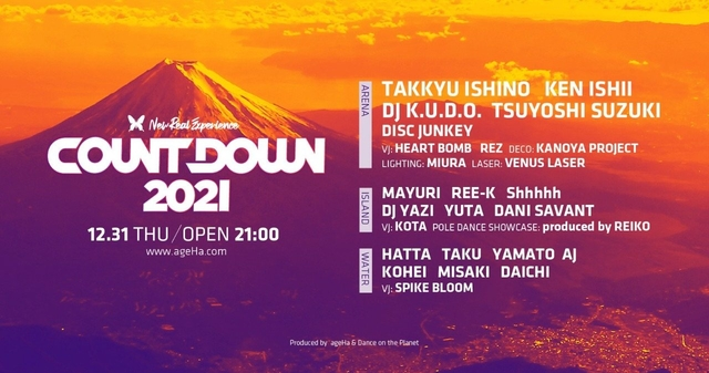 """Party Flyer ageHa COUNTDOWN 2021 """"New Real Experience"""" 31 Dec '20, 21:00"""