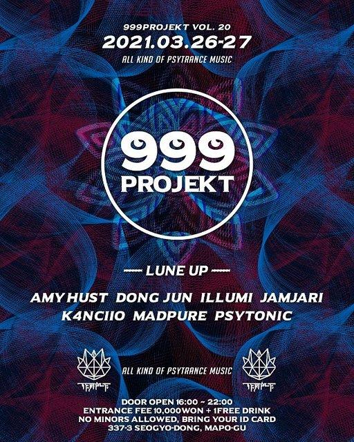 Party Flyer 999projekt Psytrance Vol.20 26 Mar '21, 16:00