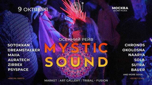 Party Flyer Осенний рейв Mystic Sound 9 Oct '21, 19:00