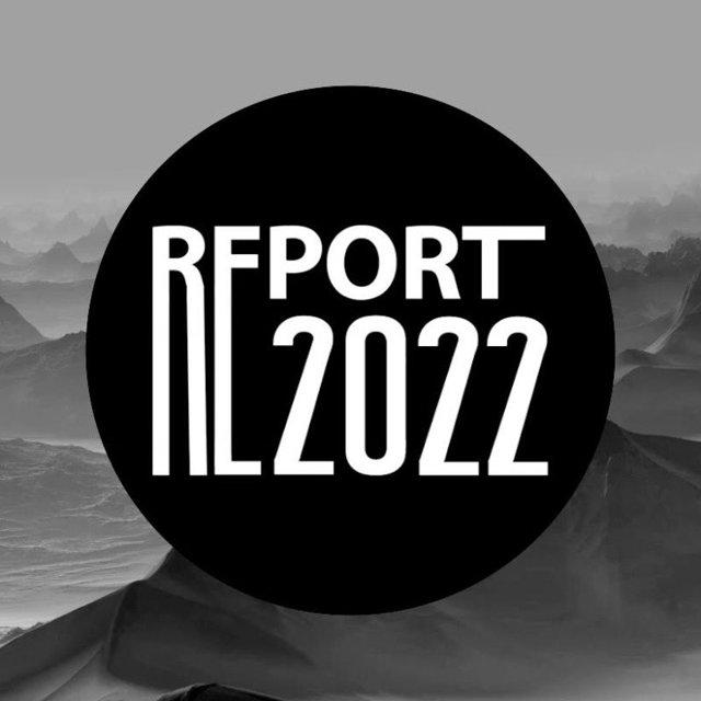 Party Flyer Fora de Tempo Festival 2020 POSTPONED 2022 4 Aug '22, 14:00