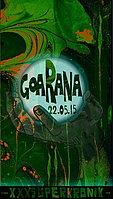 Party Flyer goarana 22 May '15, 23:00