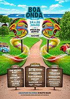 Party Flyer Boa Onda 24 Jul '15, 18:00