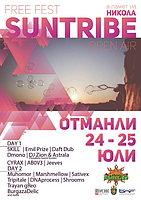 Party Flyer Sun Tribe Open Air 24 Jul '15, 18:00