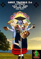 Party Flyer GOrA TRANCE 2.0 4 Sep '15, 23:30
