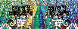 Party Flyer AMARASYA - Special DOUBLE BASH Eddition! 12 Sep '15, 23:00