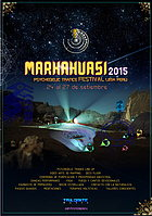 Party Flyer MARKAHUASI 2015 Psytrance Festival 24 Sep '15, 18:00
