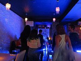 Party Flyer Psychill Psyunday 2 at Riou - Leo Magiya, Vano, & Radioactive Sandwich 18 Oct '15, 18:00