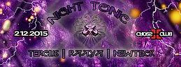 Party Flyer Night Tonic 2 Dec '15, 21:00