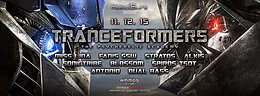 Party Flyer Music Is Life presents ║TRANCEFORMERS║FREE Entrance Event / Ammos beach Club 11 Dec '15, 23:00