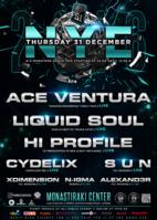 Party Flyer F.S.I. NYE Athens! 31 Dec '15, 23:00