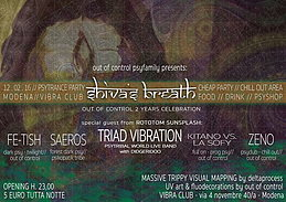 Party Flyer Shiva's Breath vol.2 - OUT OF CONTROL 2 YEARS CELEBRATION 12 Feb '16, 22:00