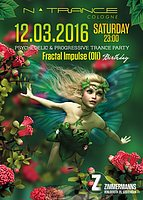 Party Flyer NTrance Cologne @ Zimmermanns (Oli´s B´Day) 12 Mar '16, 23:00