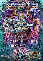 Party Flyer WITCHIES PSY NIGHT 30 Apr '16, 23:30
