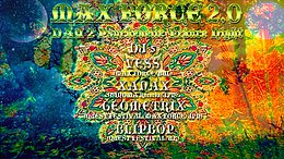 Party Flyer Max Force Vol. 2.0 16 Jul '16, 21:00