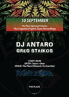 Party Flyer The Place Presents Antaro 10 Sep '16, 23:30