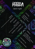 Party Flyer ErroR404 Pres. DARK Prisma Label Night 14 Oct '16, 22:00