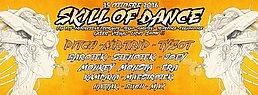 Party Flyer goa psy + hardtek party - big location @ feltre ( belluno ) 15 Oct '16, 22:00