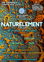 Party Flyer Naturelement - Live in Moscow 15 Oct '16, 23:30
