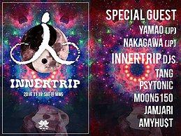 Party Flyer Innertrip Psytrance Party @ M.W.G 19 Nov '16, 22:00